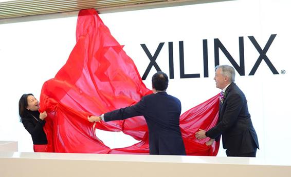 "Xilinx北京隆重进驻新址,新十年""芯""征程全面启航"