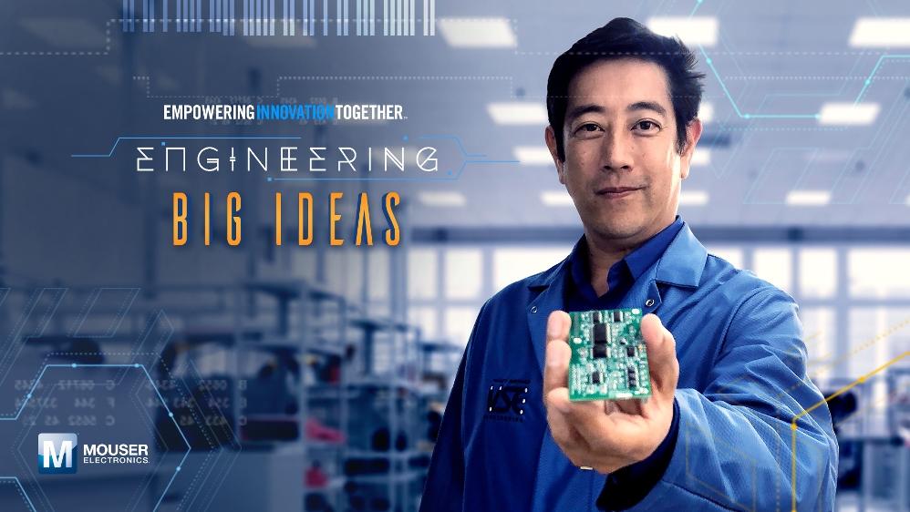 贸泽电子与格兰特·今原联手推出《让创意走进现实》系列最后一集,揭示代工制造背后的秘密