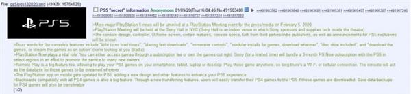 索尼PS5称将向后全兼容 国外网友爆料更多细节 真心省钱了