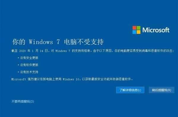 部分Win7用户遭遇壁纸黑屏问题:疑与终场补丁有关