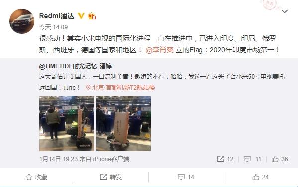 中国电视市场销量冠军:老外跑中国来买小米电视