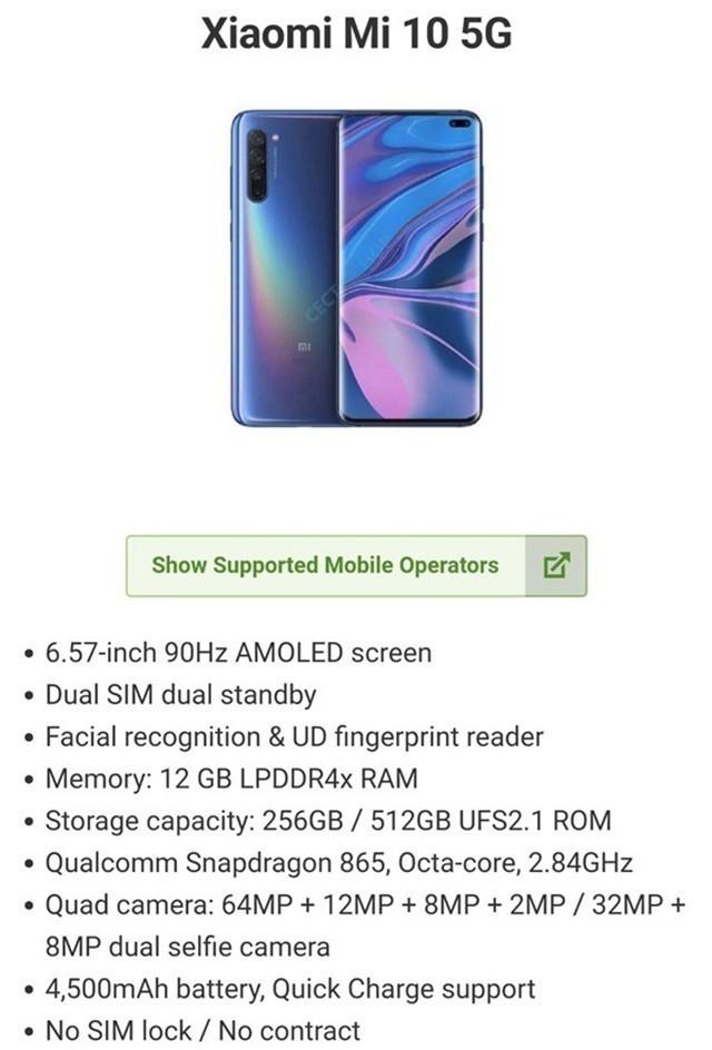 三大5G手机 今年开年就能买到了