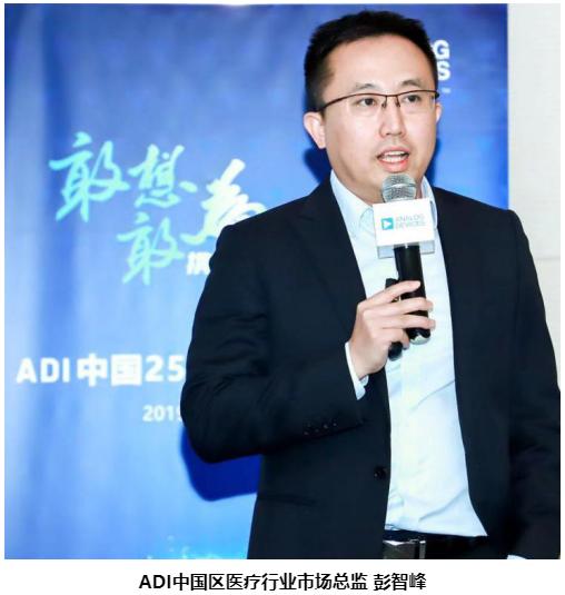 中国医用芯片市场增长快,高品质方案促进大健康刚需