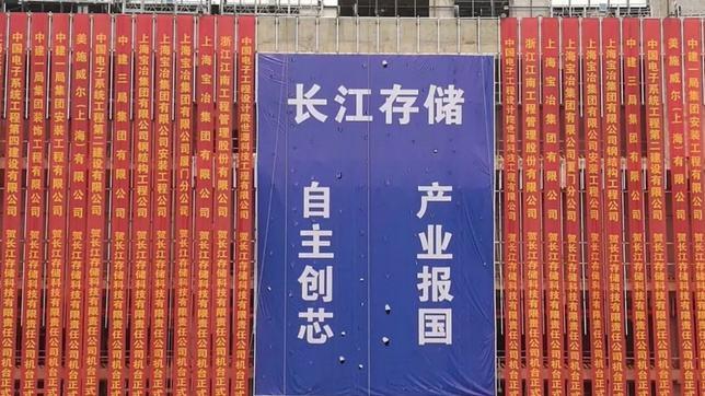 """""""疫落江城""""时,武汉相关半导体企业及""""芯""""动向"""
