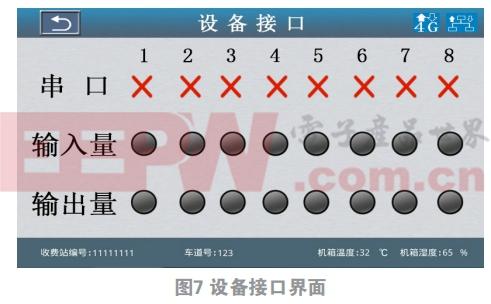 微信截图_20200210160516.jpg