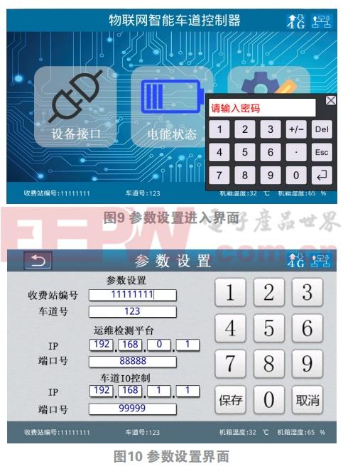 微信截图_20200210160526.jpg