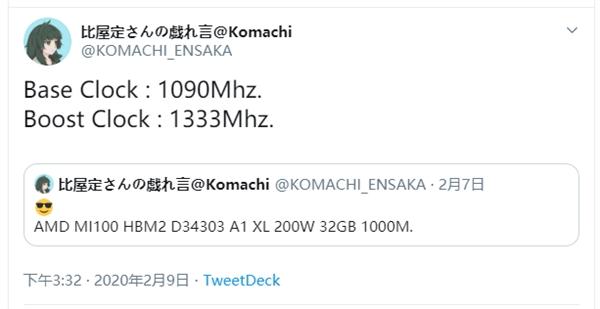 AMD Radeon Instinct MI100加速卡曝光:32GB显存、功耗仅200W