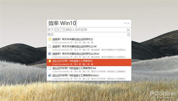 Win10就是不如Mac顺手?几款仿Mac小工具推荐