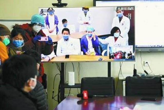 5G大显神威 北京武汉首次远程会诊病例