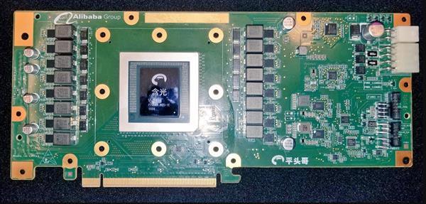 """阿里AI芯片""""含光800""""真身首曝:12nm工艺、709平方毫米大核心"""