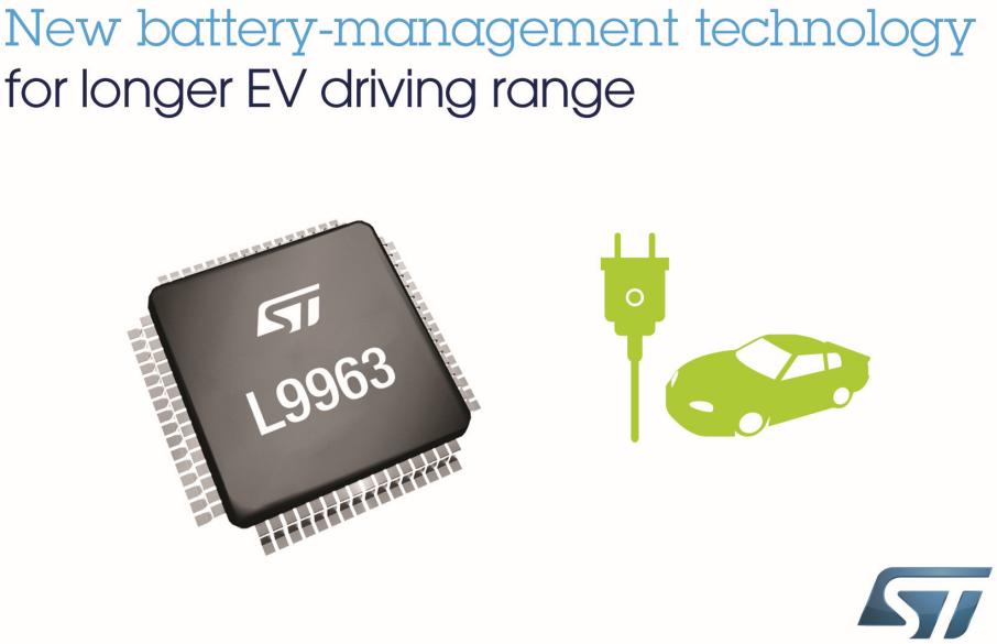 ST发布电动汽车能源管理创新最新成果,让汽车出行变得更环保、更安全