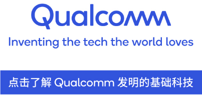 Qualcomm演示可提升性能及能效并支持全新用例的未来5G技术