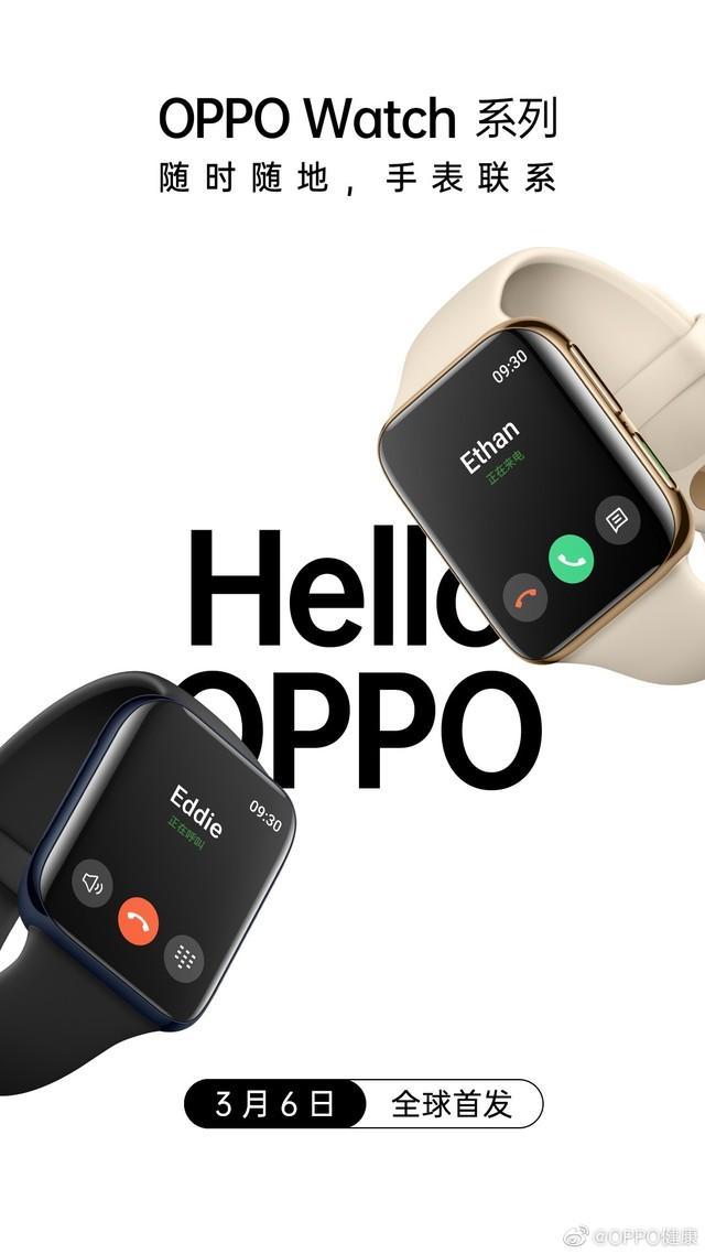 OPPO Watch正式官宣 确认搭载eSIM独立通信 售价2899?