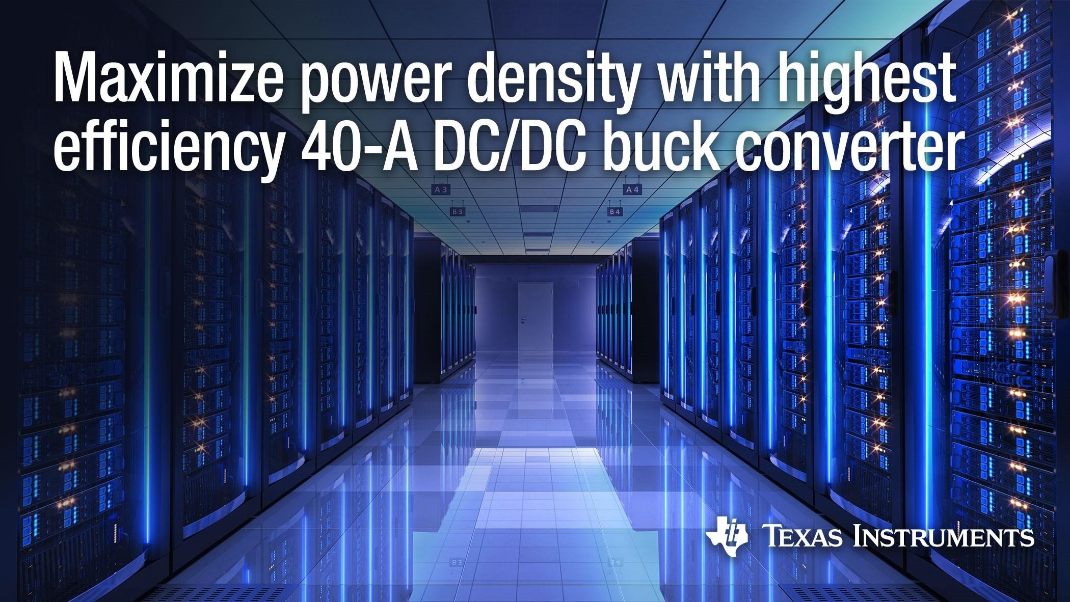 德州儀器推出堆棧式DC/DC降壓轉換器,實現高電流FPGA和處理器電源的功率密度更大化