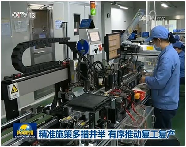 CCTV镜头聚焦金升阳生产基地