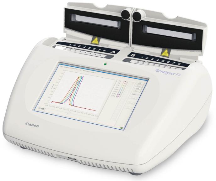 """佳能醫療系統開始推進""""新冠病毒快速檢測系統""""的研發與應用研究"""