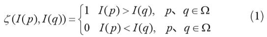 基于ADCensus的改进双目立体匹配算法