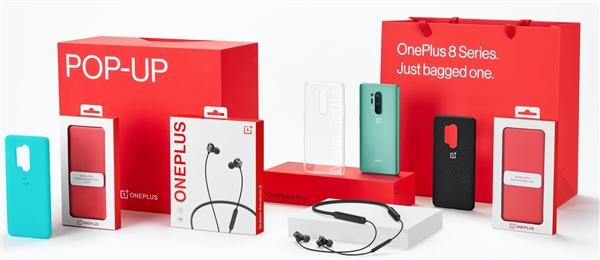 一加8 Pro开箱照曝光:新配色抢眼、三款保护壳+无线耳机