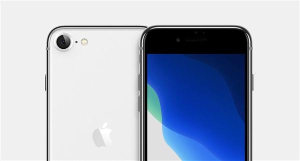 2020 iPhone 9发布日期曝光:4.7英寸无刘海、配A13/3GB