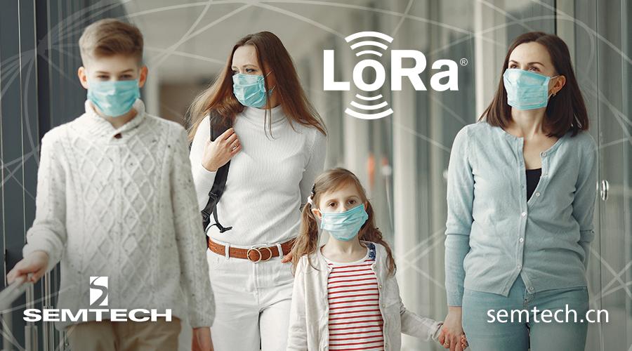 Semtech的LoRa器件集成到博立信(Polysense)的红外体温传感器中
