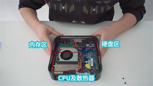 国产兆芯CPU+统信OS!锐捷迷你机拆解、兼容性实测