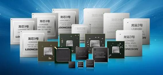 今年搞定12nm 16核CPU 国产龙芯要独立于Wintel之外
