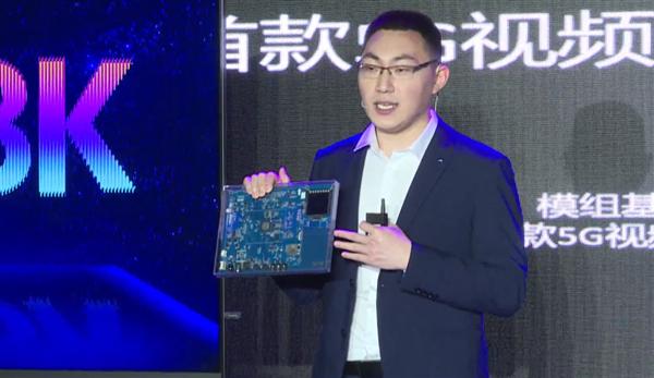 华为5G芯片首次外卖 长虹发布8K闪电侠5G电视:75寸售价3.99万