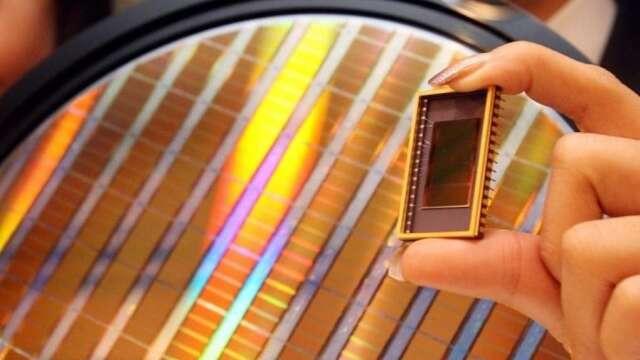 被视为梦幻存储的MRAM 为何吸引半导体大厂相继投入?