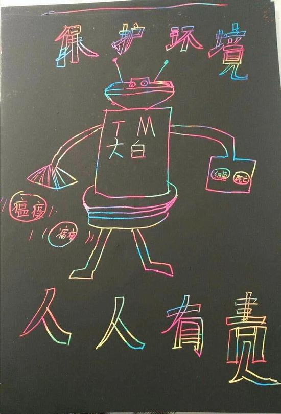 """小朋友画的钛米机器人""""大白"""""""