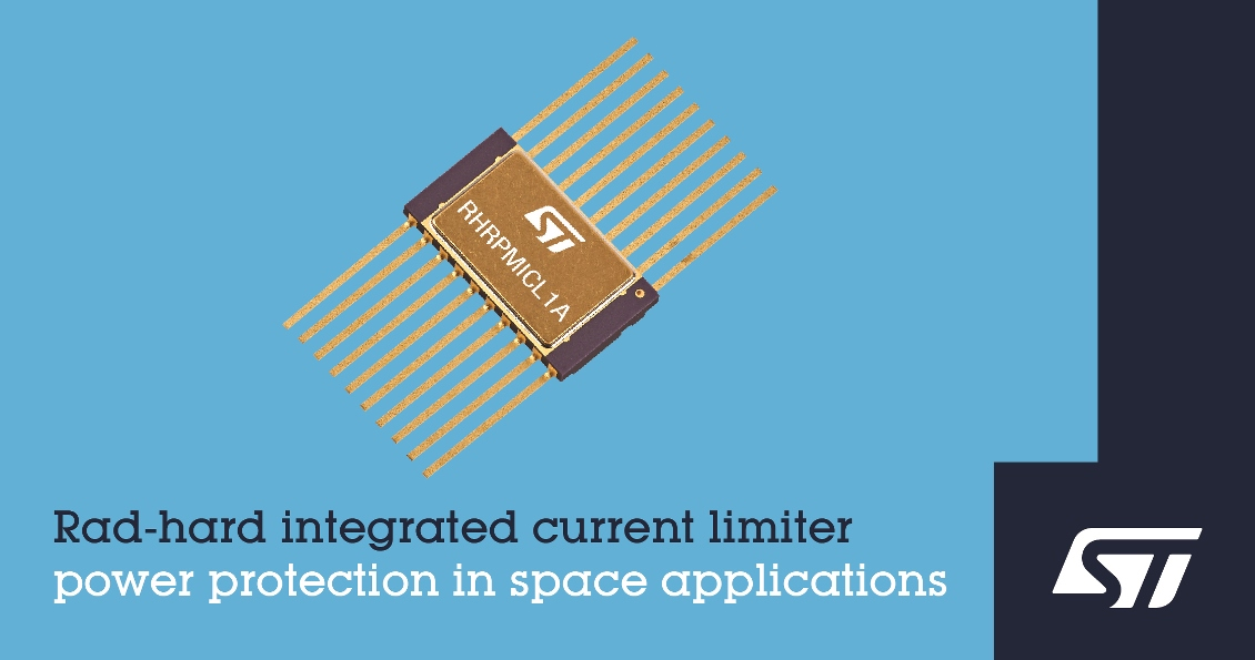 意法半导体推出首款航天级可配置集成限流器.jpg