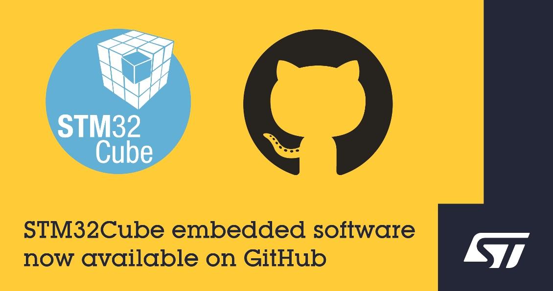 意法半导体STM32Cube微控制器开发软件在GitHub正式上线