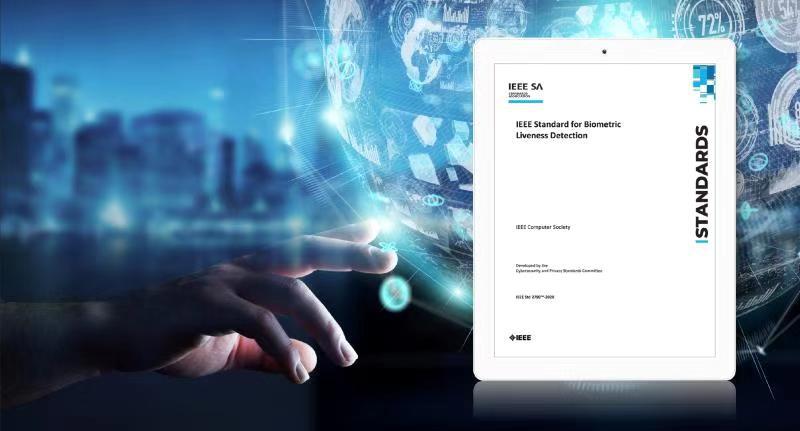 商汤科技参与主编 IEEE 首个生物特征活体检测国际标准发布