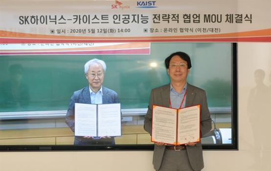 SK海力士与韩科院合作,利用AI技术改善芯片制造过程