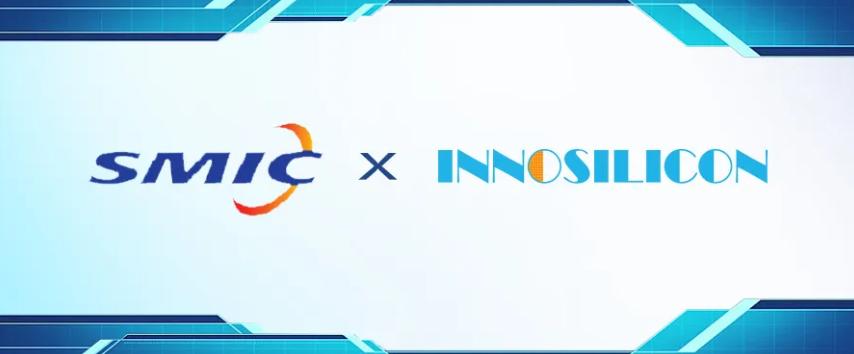 基于中芯国际14nm,芯动科技多款高速接口IP实现商用量产