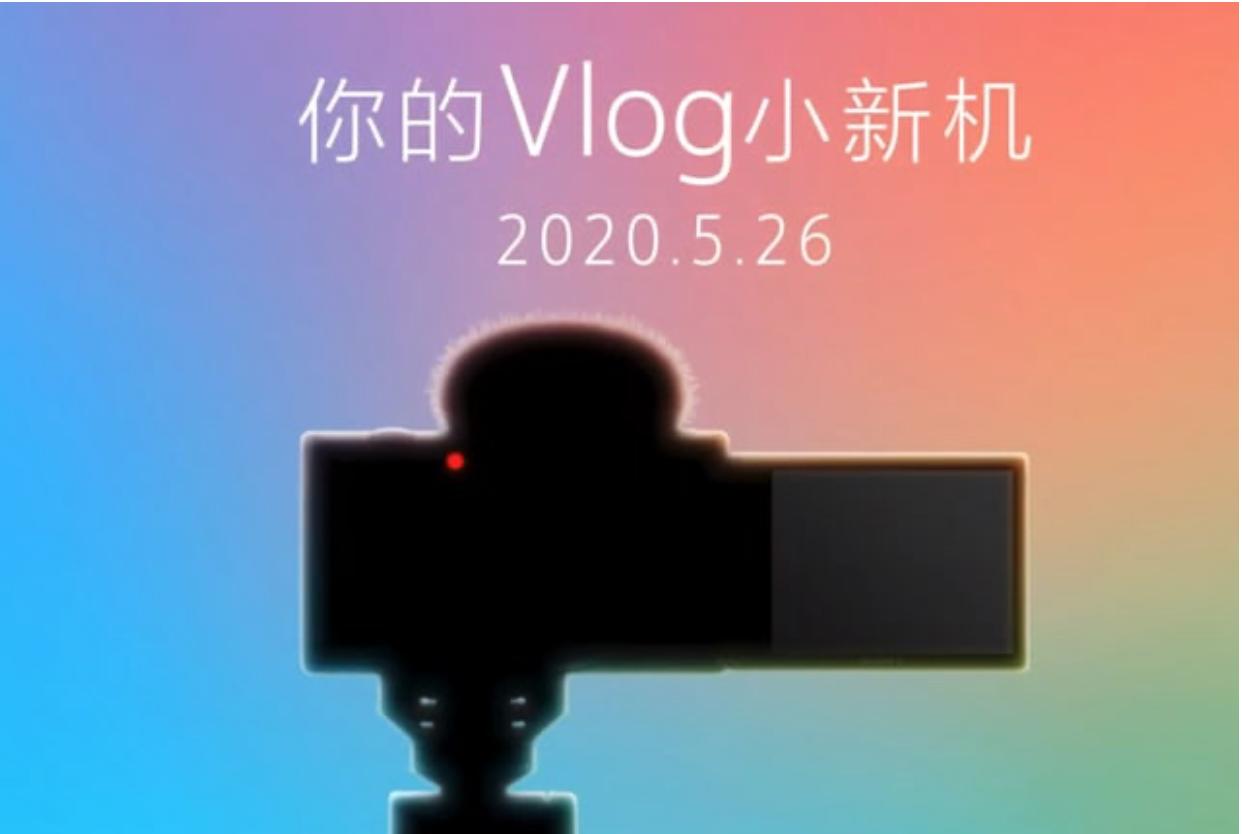 索尼即将推出一款带翻转屏的「Vlog 小新机」