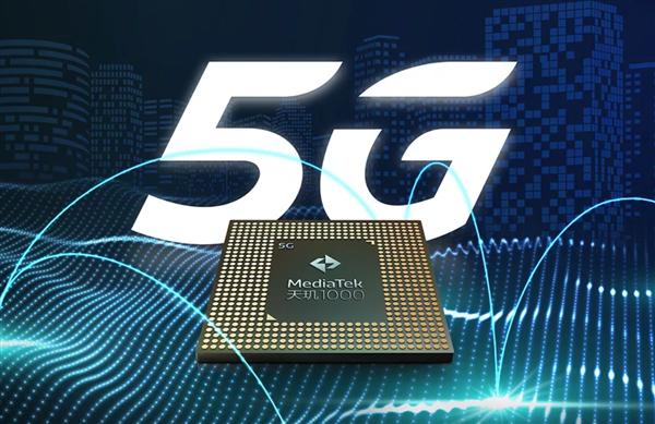 赵明评MTK:一直是荣耀的合作伙伴 未来会用联发科5G SoC