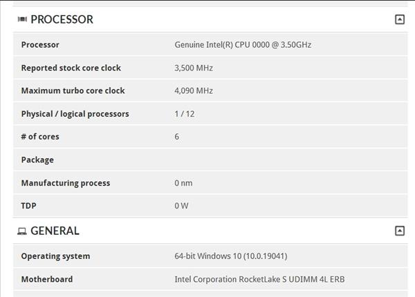 14nm再战!Intel 11代桌面酷睿首次露面:终于换架构