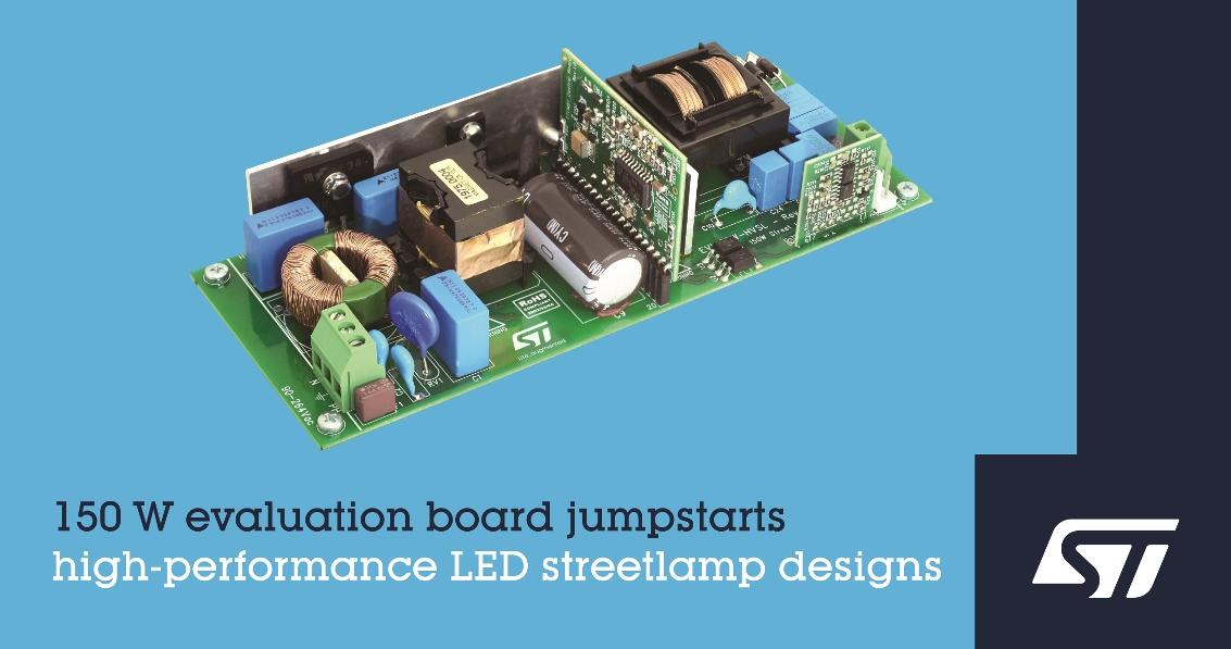 意法半导体推出150W评估板和参考设计,致力于推动安全高效的LED路灯应用的发展