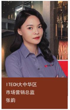ITECH:为5G产品的低功耗、高稳定性、低纹波及高动态响应提供测试设备
