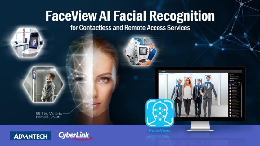 """研华科技与讯连科技合作推出"""" FaceView"""" AI面部识别工业应用程序"""