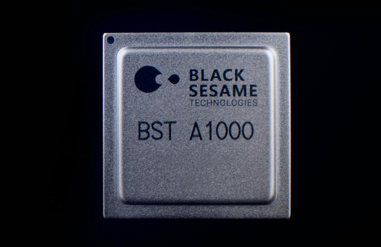 国产最强性能智能驾驶感知芯片出炉!黑芝麻智能科技华山二号系列芯片正式发布