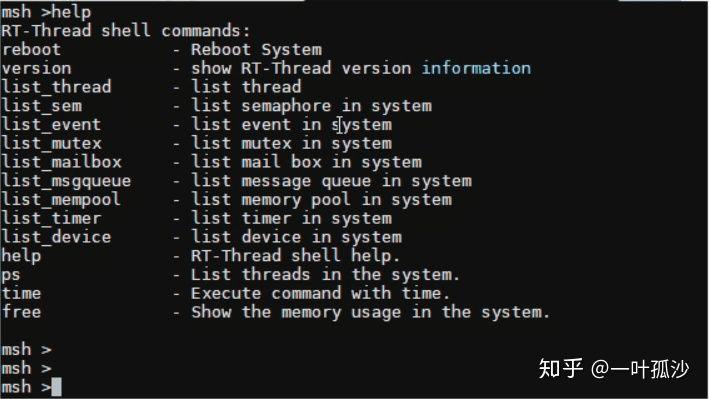 RISC-V单片机快速入门04-基于RT_Thread Nano添加FinSH