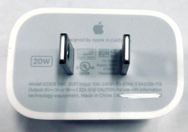 疑似iPhone 12系列快充头通过认证 功率继续提升但别高兴太早