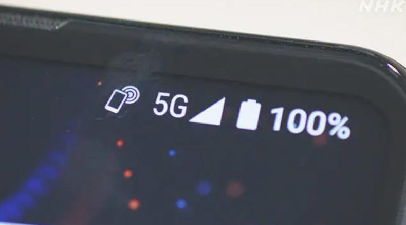 针对华为,日本拨700亿日元扶持本国5G技术研发