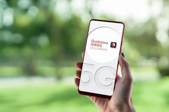 高通发布骁龙690移动平台 5G手机市场价格再下探