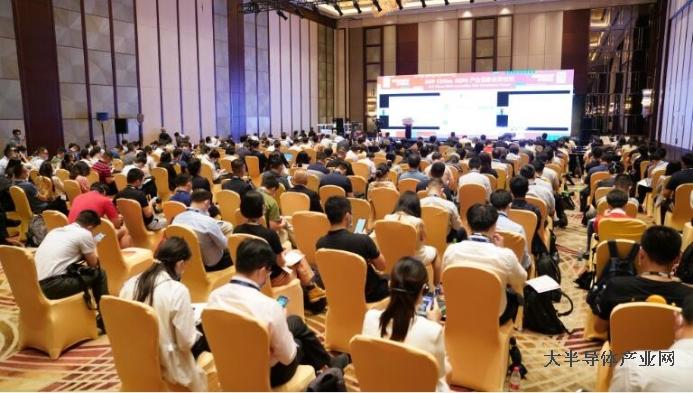 SEMI产业创新投资论坛:半导体背后的资本与政策力量