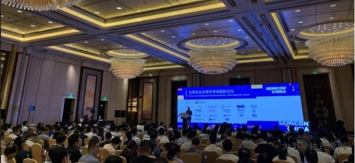 在SEMICON China 2020上探讨功率及化合物半导体技术及发展前景