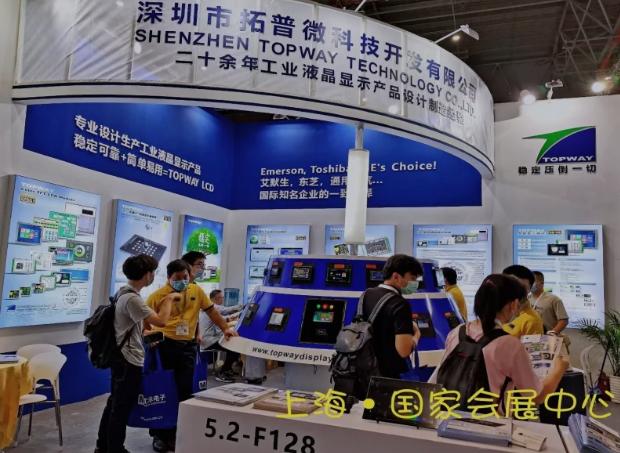 拓普微科技参加的2020慕尼黑上海电子展已开幕,现场气氛火爆,期待与您的会面!