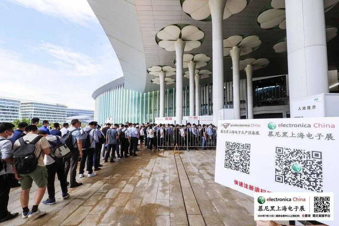 焕新起航,亮点升级丨鼎阳科技再现2020上海慕展