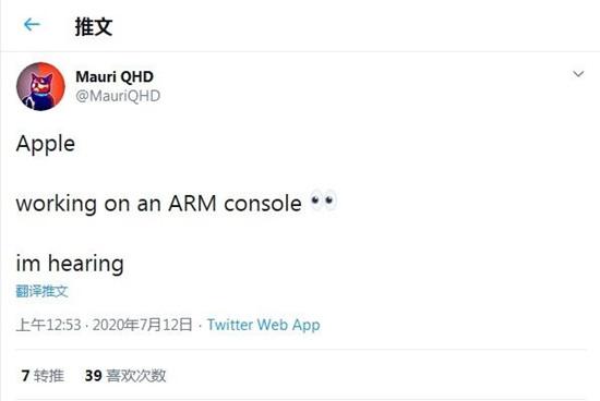 消息称苹果正开发基于自研ARM芯片的游戏主机